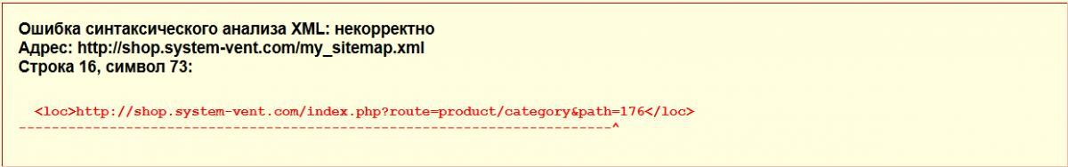 Tor browser ошибка синтаксического анализа xml попасть на гидру tor browser для яндекс браузера hyrda вход