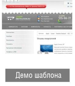 screen_demo_gray.jpg.32e169d112938b53a430f6d38b595945.jpg