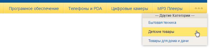 responsive_menu.png.d29825b6fa4b4f0f9746077eaa44ae3b.png