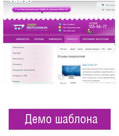 screen_demo_crimson.jpg.da5d652c3b0ae1d3c745f1fbe0053c2b.jpg