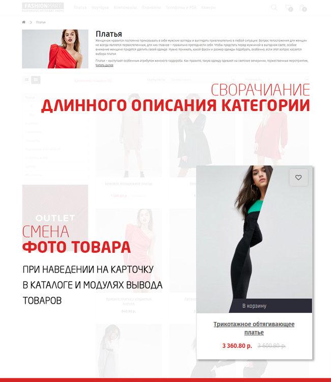info5.jpg