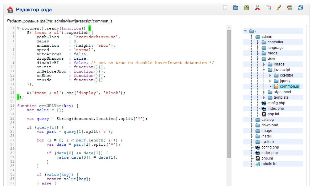Редактор кода, файлов и папок с подсветкой синтаксиса (codemirror) на Ajax
