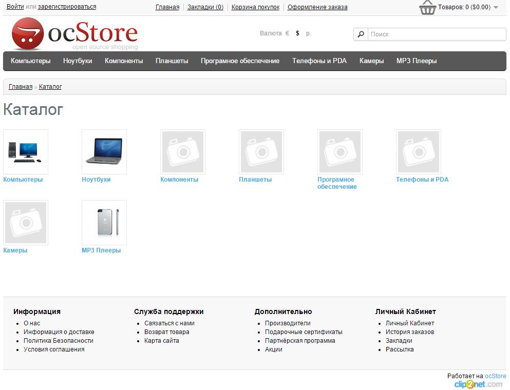 Страница каталога (категорий магазина) для ОС 1.5.х