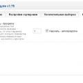 JV_Products in module - вывод товаров из категории в модуль