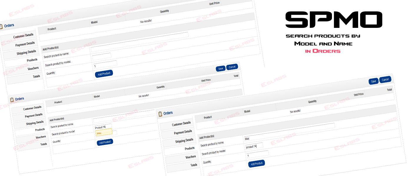 SPMO (Поиск по модели и наименованию в Заказах)