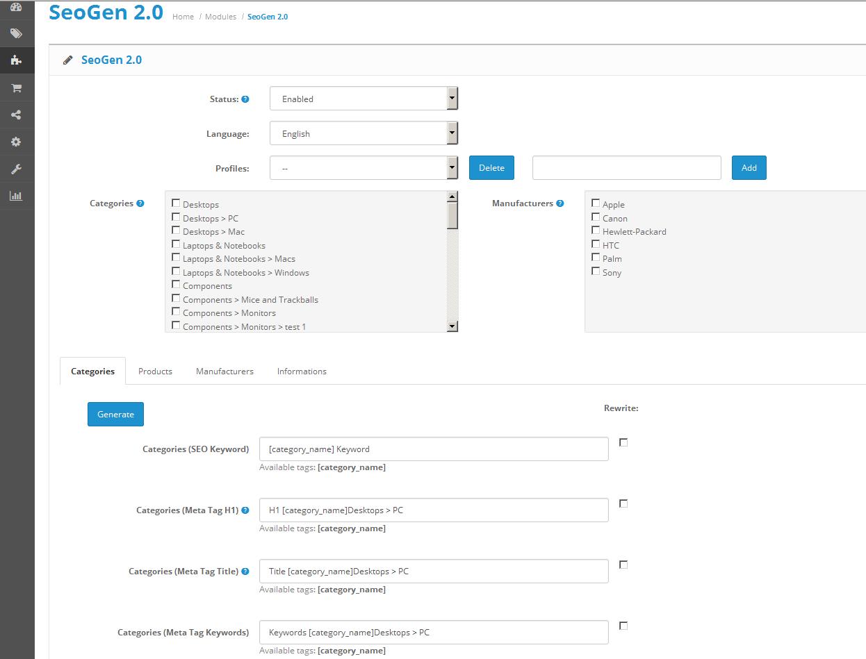 Seogen 2.0 .4 (Opencart 2.x) null