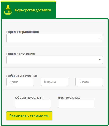"""Доставка через """"СДЭК"""""""