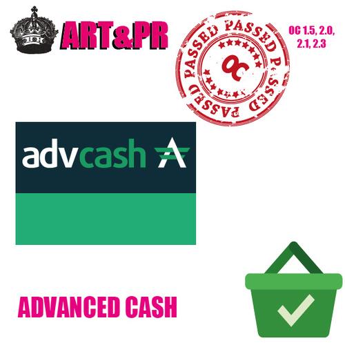 Advcash - Advanced Cash