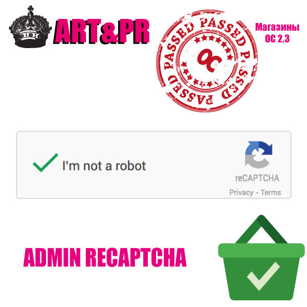 Recaptcha для админ панели (oc 2.3)