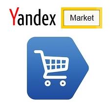 Выгрузка прайс листа в Яндекс.Маркет для ocStore 2.*/3.* и OpenCart 2.x