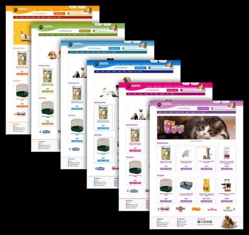 Многоцветный шаблон зоомагазина PetShop для Opencart 2.X
