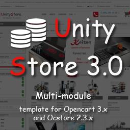 Unity Store 3.0 Filter v2 - многомодульный с ФИЛЬТРОМ  адаптивный шаблон!