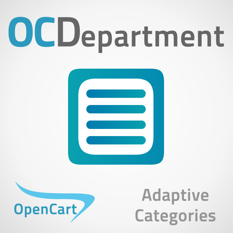 OCDepartment - Категории в брендах, акциях и поиске