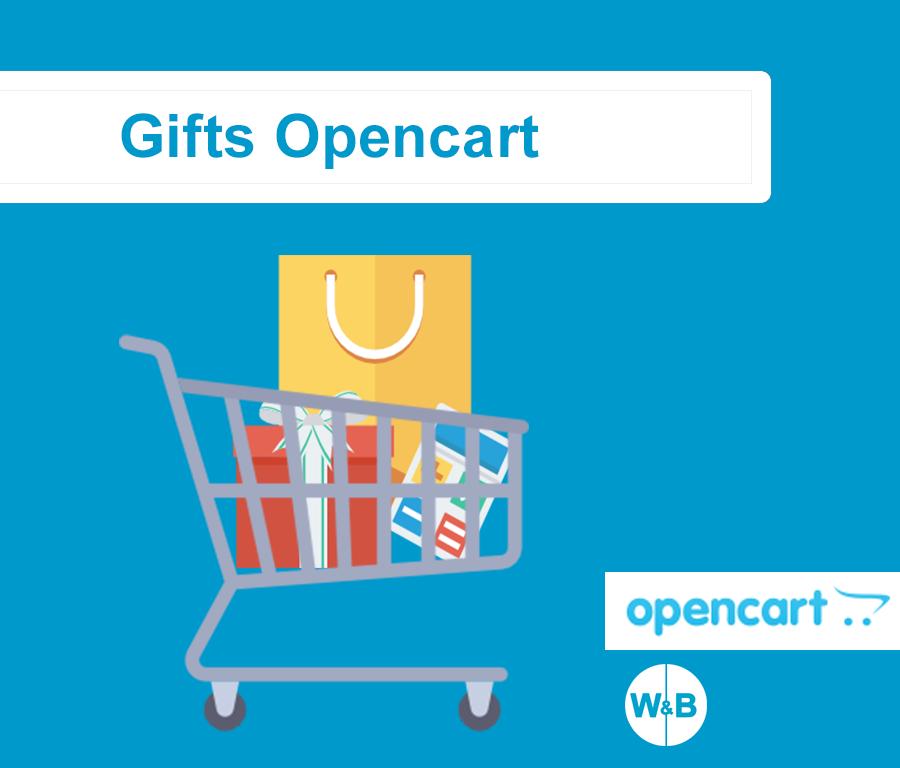 Подарки Opencart