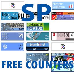 SP Free Counters 2.x 3.x - Установка произвольных кодов