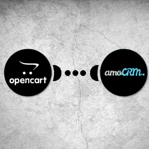AMO CRM - модуль интеграции Opencart и AMO CRM