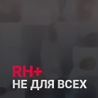 Rh+ OpenCart