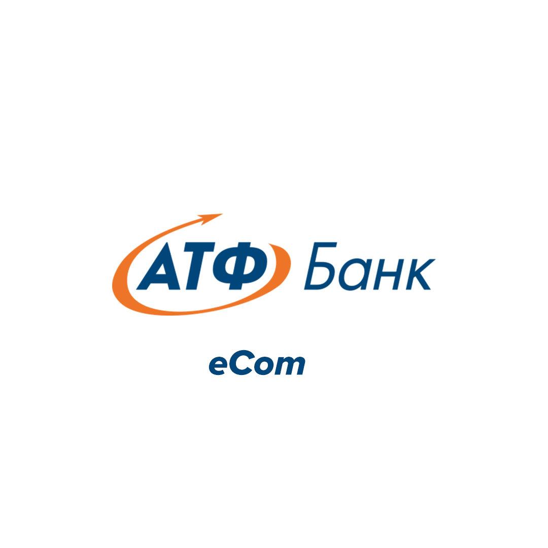 Модуль оплаты АТФ (эквайринг)