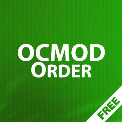 OCMOD Order - порядок выполнения модификаторов