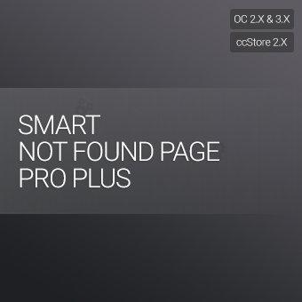 Кастомизированная 404 страница PRO+