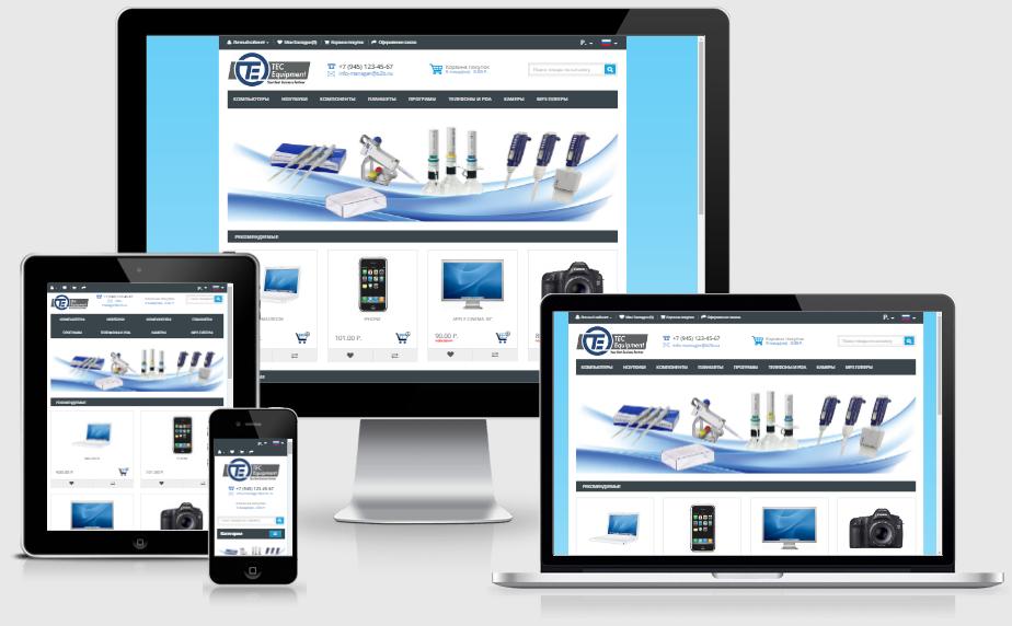 Шаблон сайта продажи оборудования/техники B2B v3 - Opencart 3.x