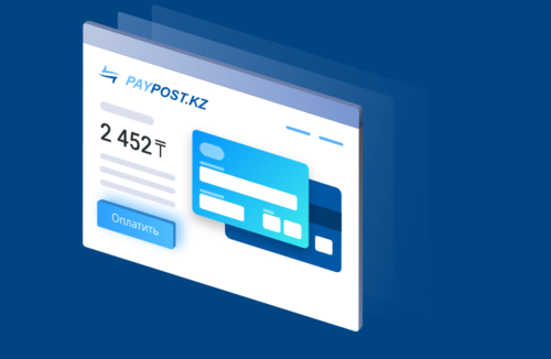 Модуль системы оплаты PayPost