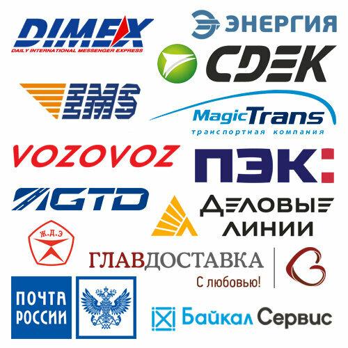 Расчет доставки через API 13-ти транспортных компаний