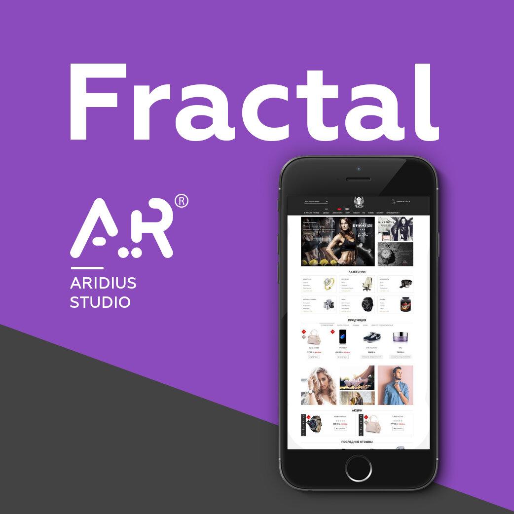 Fractal - адаптивный, универсальный шаблон