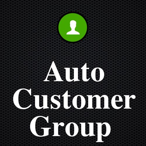 Автоматическая группа для покупателей