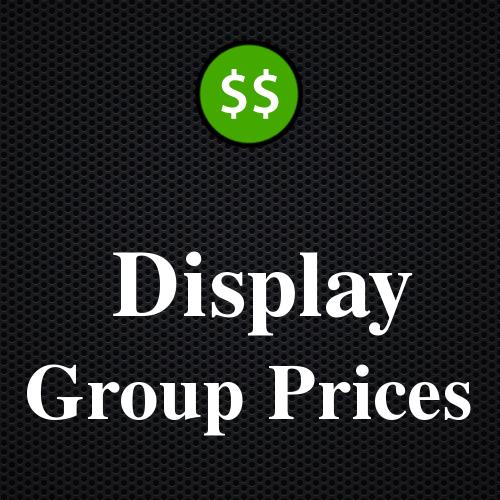 Отображение разных цен для разных групп покупателей