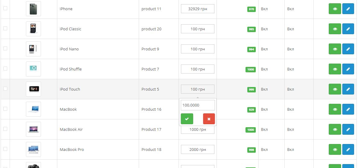 Быстрое редактирование цен товаров OpenCart 3