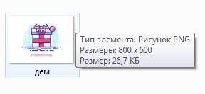 Транслитерация загружаемых изображений Opencart 2