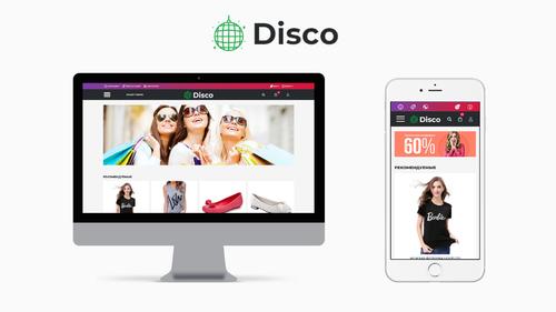 Disco - Универсальный адаптивный шаблон