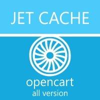 Jet Cache - кеширование, pagespeed, оптимизация для магазинов