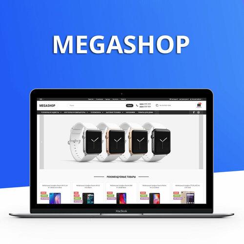Megashop - настраиваемый шаблон для OpenCart