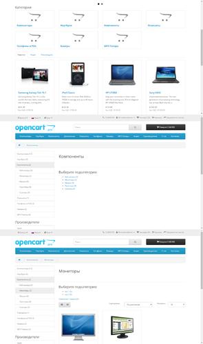 Изображение из товара в категорию / Image from product to category