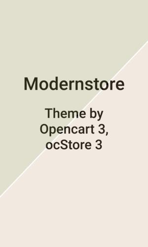 Modernstore- Универсальный адаптивный шаблон