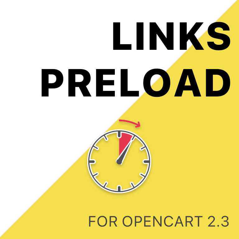 Links preload (Предзагрузка скриптов, стилей, шрифтов) OC 2.3