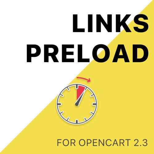 Links preload (Предзагрузка скриптов, стилей, шрифтов) OC 2.3