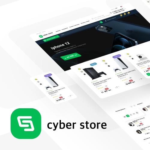 CyberStore - адаптивный универсальный шаблон 2.3.x | 3.x