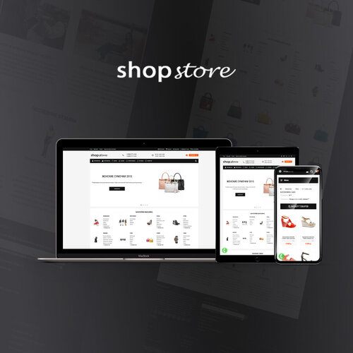 Shop-store. Адаптивный шаблон магазина одежды, обуви и аксессуаров