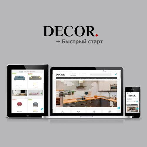 Decor - Адаптивный универсальный шаблон