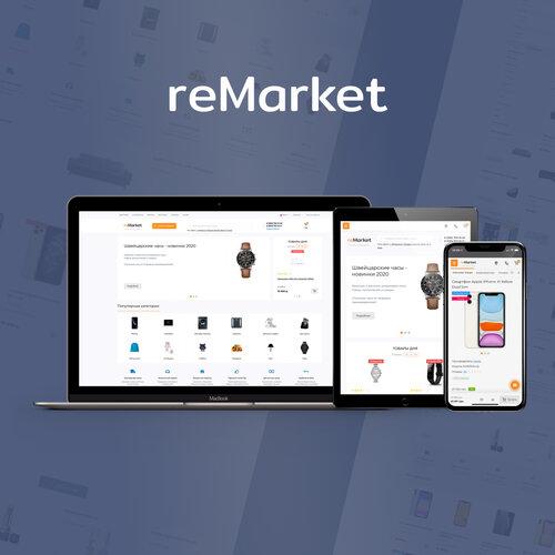 ReMarket - адаптивный универсальный шаблон