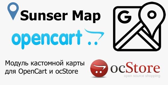 Sunser map - кастомная карта для сайта