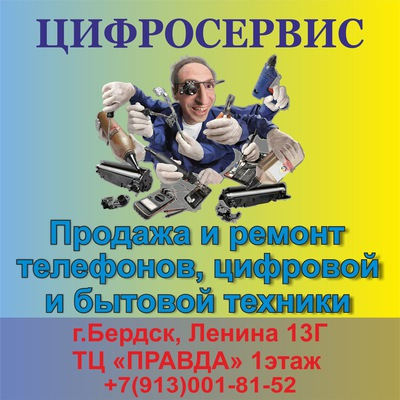 Andrey8354