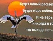 Ivankhv