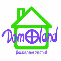 DomoLand