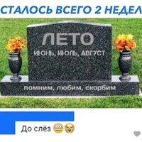 AlexPehov